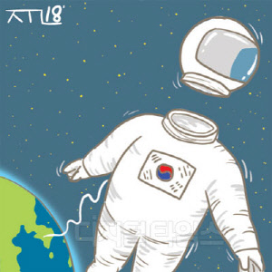 [이덕환의 과학세상] (649) 잊혀져버린 한국 우주인